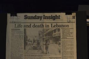 LebanonStory